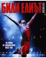 Billy Elliot the Musical Live (Blu-ray) -1