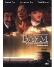 Bloom (DVD) -1