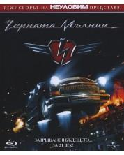 Chernaya Molniya (Blu-ray)