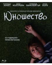 Boyhood (Blu-ray) -1