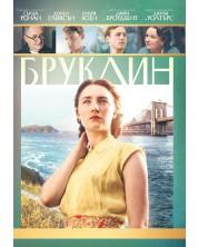Brooklyn (DVD) -1