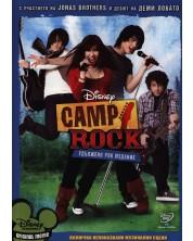 Camp Rock (DVD) -1