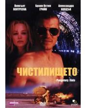 Purgatory Flats (DVD)