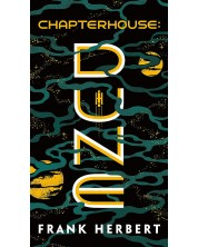 Chapterhouse: Dune (Mass Paperback)