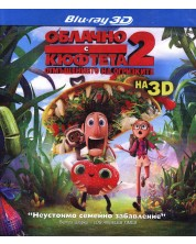 Cloudy with a Chance of Meatballs 2 (3D Blu-ray) -1