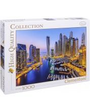 Puzzle Clementoni de 1000 piese - Dubai