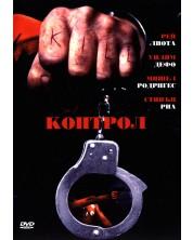 Control (DVD)