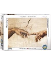 Puzzle Eurographics de 1000 piese - Crearea lui Adam (detaliu), Michelangelo Buonarroti -1