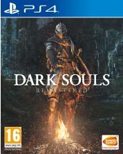 Dark Souls: Remastered (PS4)
