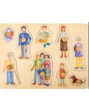 Puzzle din lemn, cu manere Small Foot - Familie si prieteni, 9 piese