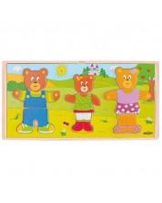 Puzzle din lemn Woody - Ursuleti cu haine -1