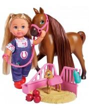 Set pentru copii Simba Toys Evi Love - Doctor Evi cu un manz nou-nascut -1