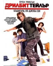 Drillbit Taylor (DVD)