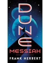 Dune Messiah (Mass Paperback)