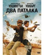 2 Guns (DVD) -1