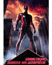 Daredevil (DVD)