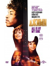 All Is by My Side (DVD) -1