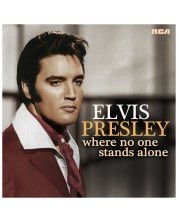 Elvis Presley - Where No One Stands Alone (Vinyl)