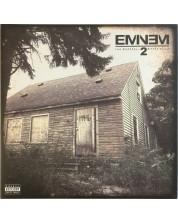 Eminem - the Marshall Mathers LP2 (2 Vinyl)