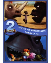 Animals United si The Reef (2 DVD)