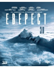 Everest (3D Blu-ray) -1