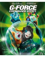 G-Force (Blu-ray) -1