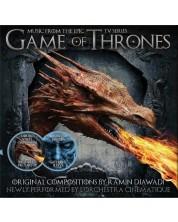 Game Of Thrones OST Vol 1 (2 Vinyl)
