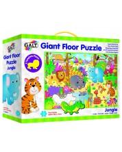 Puzzle de podea Galt – Jungla -1