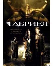 Gabriel (DVD)