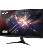 "Monitor gaming Acer - Nitro VG240YU, 23.8"", WQHD, negru -1"