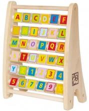 Abacus cu litere  Hape, din lemn