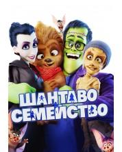 Happy Family (DVD) -1