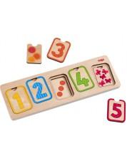 Puzzle din lemn Haba - Numere -1