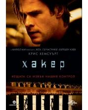 Blackhat (DVD) -1
