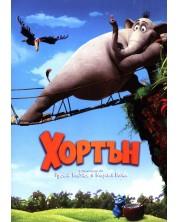 Horton Hears a Who! (DVD)