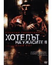 Hostel: Part II (DVD)