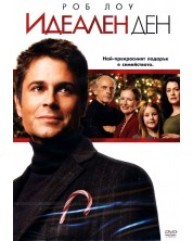 A Perfect Day (DVD) -1