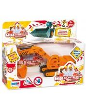 Jucarie RS Toys - Utilaje de constructii, sortiment -1