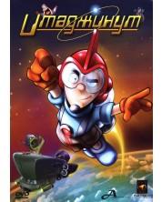 Imaginum (DVD)