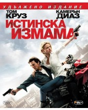 Knight and Day (Blu-ray) -1