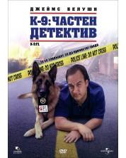 K-9: P.I. (DVD)