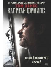Captain Phillips (DVD) -1