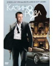 Casino Royale (DVD) -1