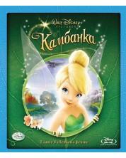 Tinker Bell (Blu-ray)