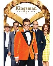 Kingsman: The Golden Circle (DVD)