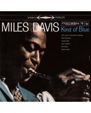 Miles Davis - Kind of Blue, Limited Edition (Vinyl)