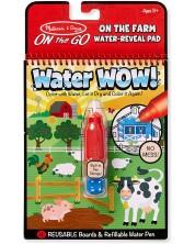 Carte de desen cu apa Melissa & Doug - Animalele din ferma
