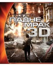 The Darkest Hour (3D Blu-ray)