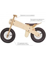 Bicicleta de balans Buba Explorer - Cu sa neagra -1