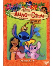 Lilo & Stitch: The Series (DVD)